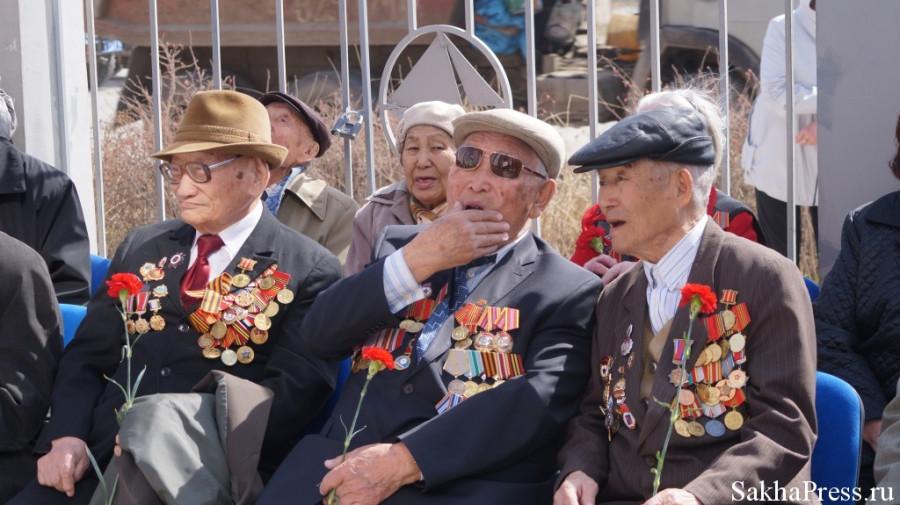 якутыВетераны