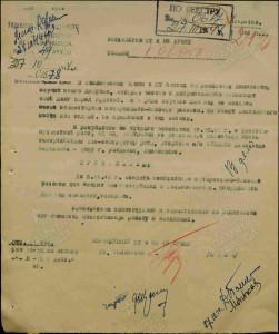 Суицид Кущенко 1944
