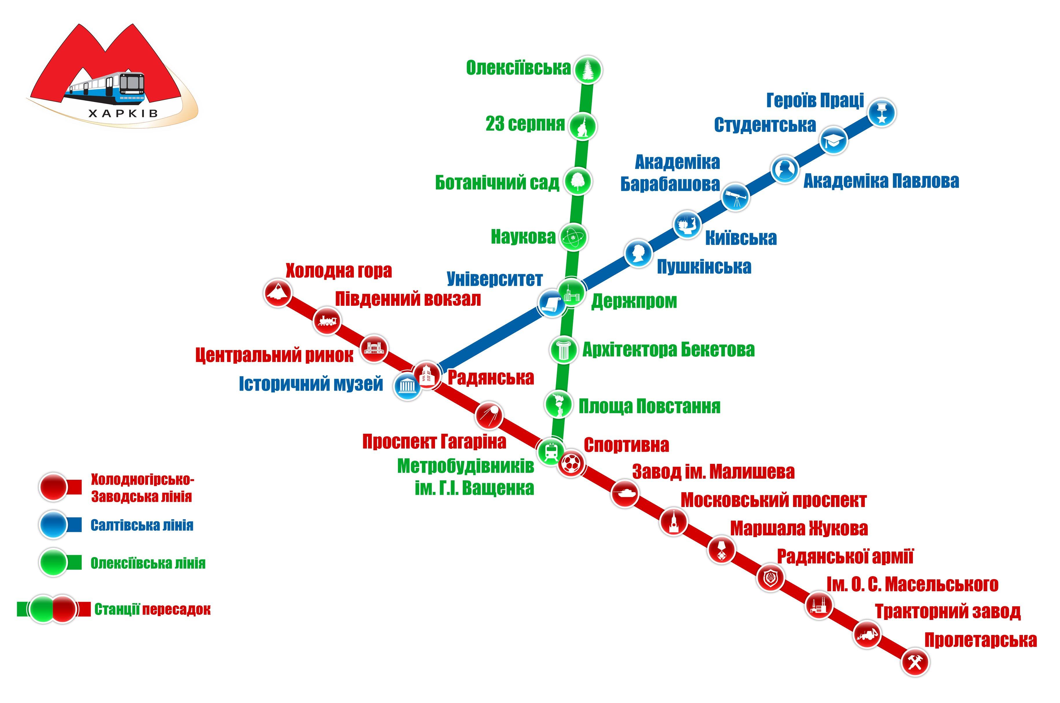 новая схема движения на тулака