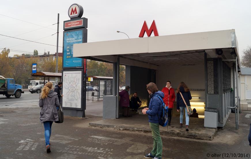 Общий вид на один из входов в метро