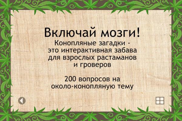 app012