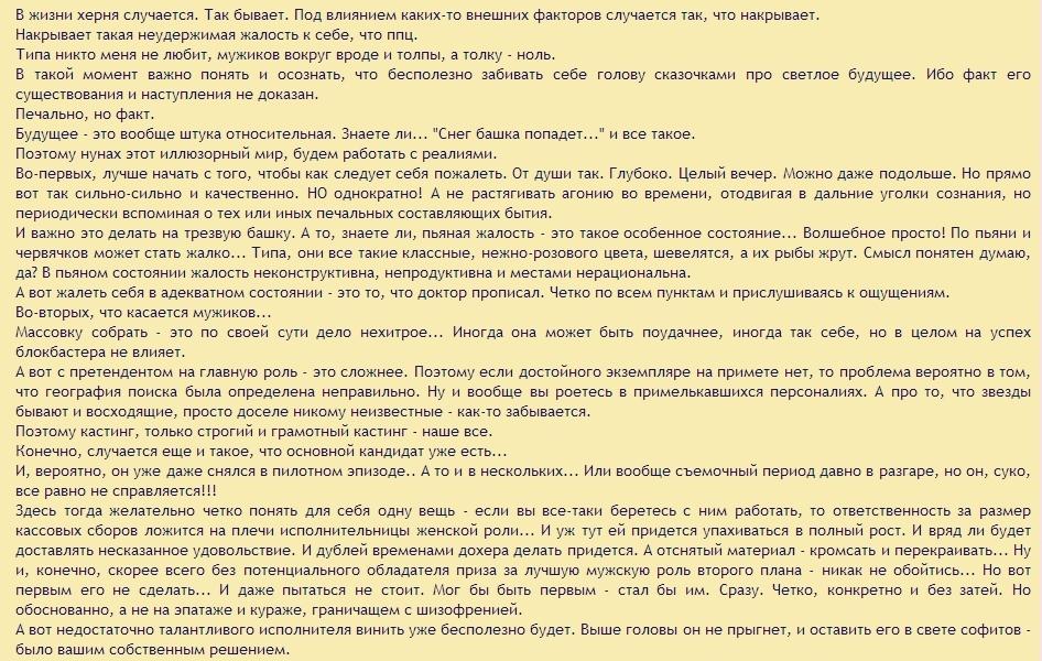 Скриншот 2013-11-24 23.09.05 (2)