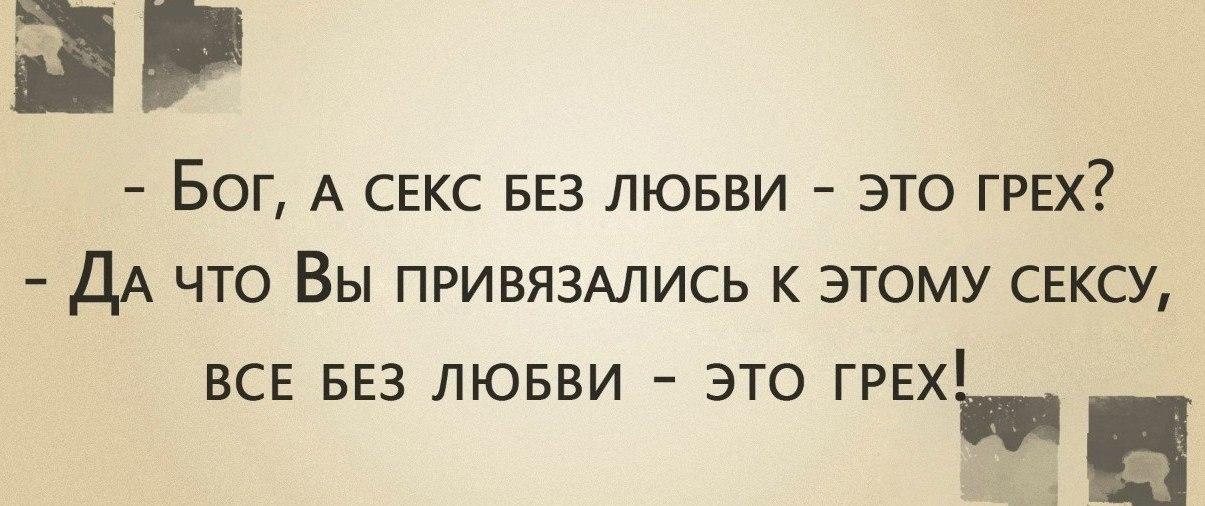 kak-zastavlyayut-ebatsya-video