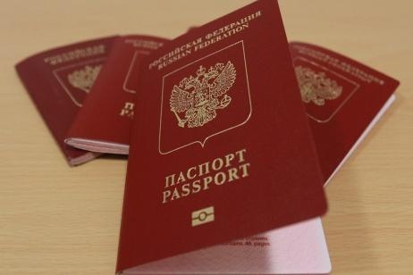 2014-04-08_02_Russia-Passport1