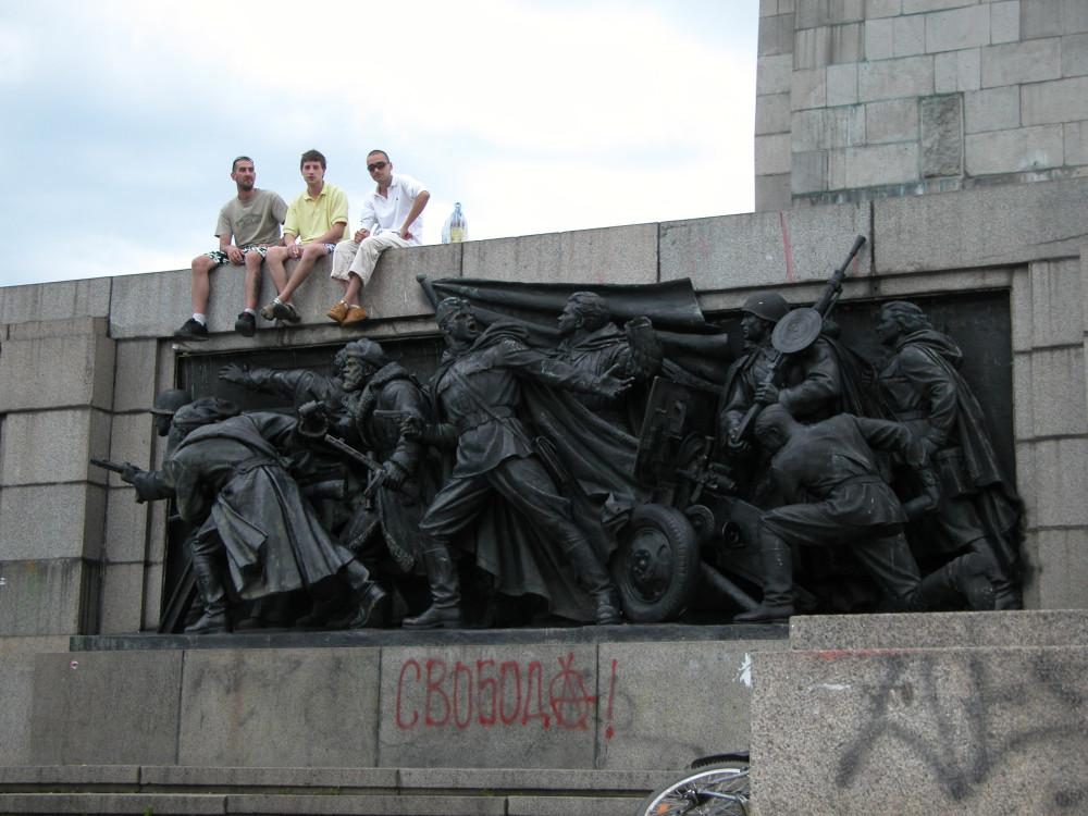 София-2006.JPG