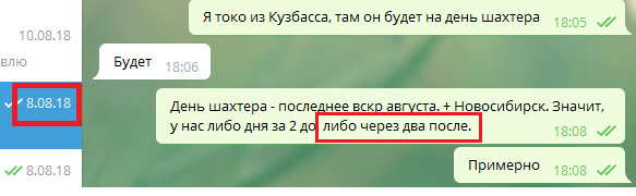 Без1.png
