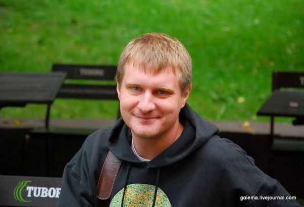 угрозы Евгения Даниленко