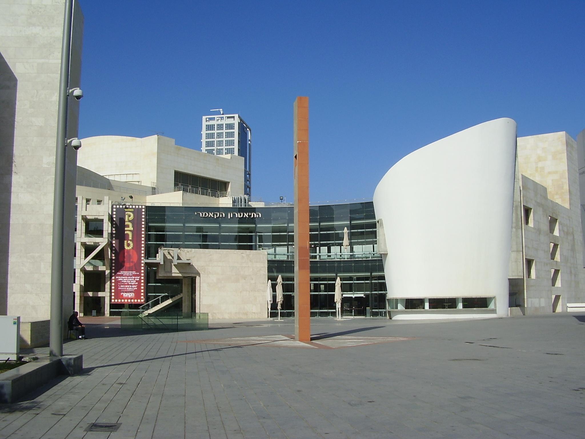Cameri_Theater_in_Tel_Aviv