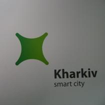 Арт-блог Дедушки Омотэ - Представлен туристический логотип Харькова