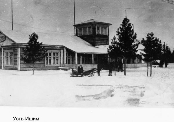 Усть-Ишим аэропорт