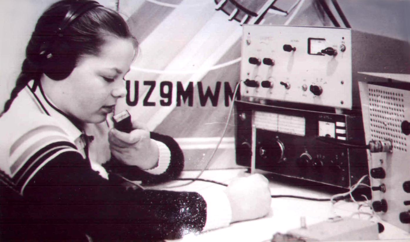 Оля Шаер. 1989