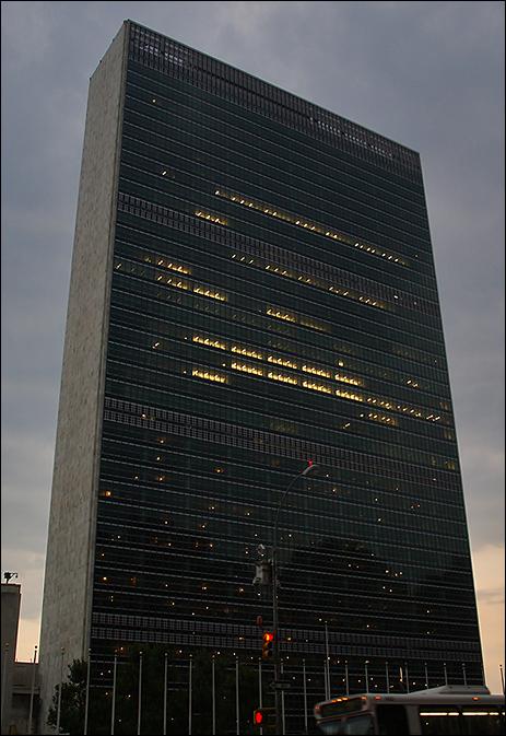 ООН 2