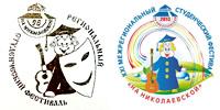 Nikolaevskaya 98-13