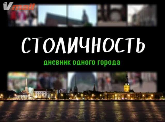 nvideo_big_7