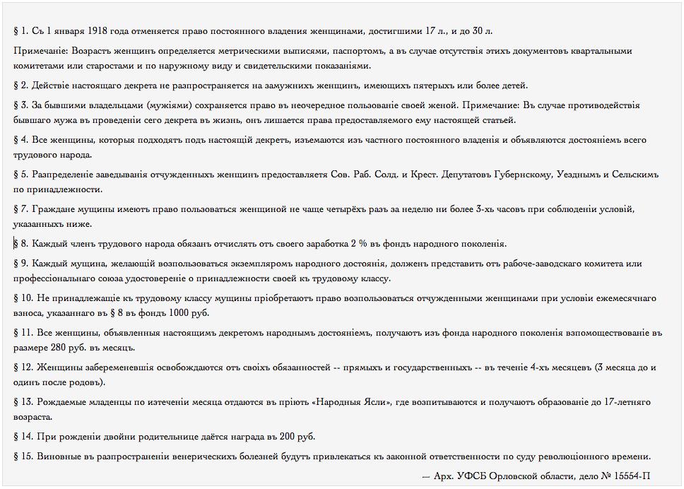 Снимок экрана 2014-01-19 в 23.03.36