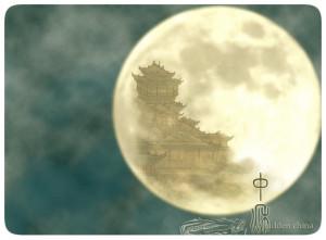 zhongqiuluna