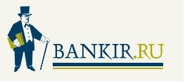 bankir