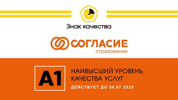IMG_0239-10-07-19-17-00