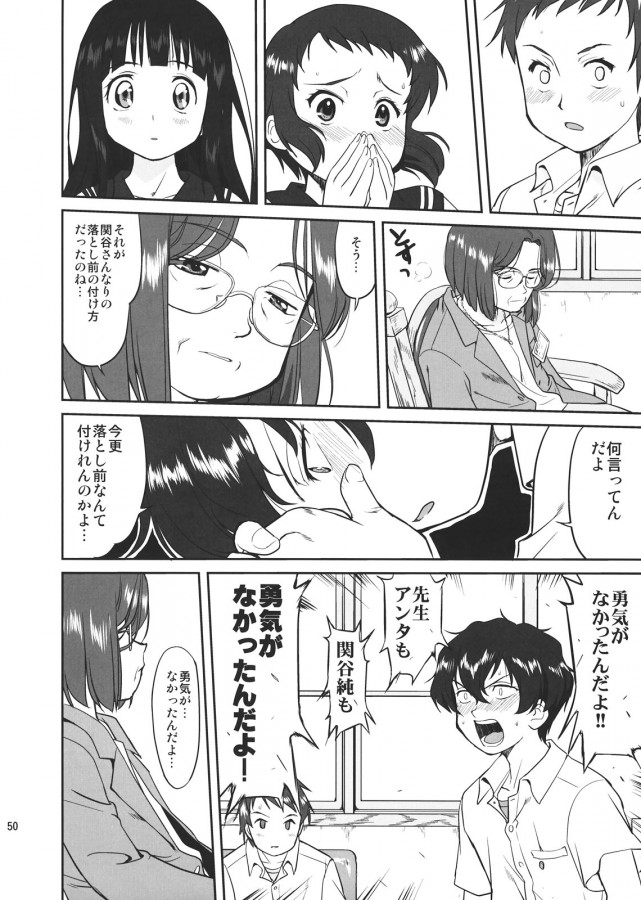 hikari_no_ame_050