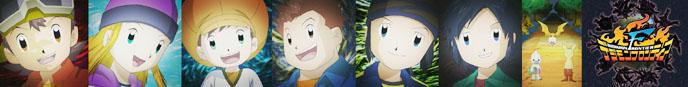 Digimon Nova Gerao 8: Fotos Digimon Frontier 01