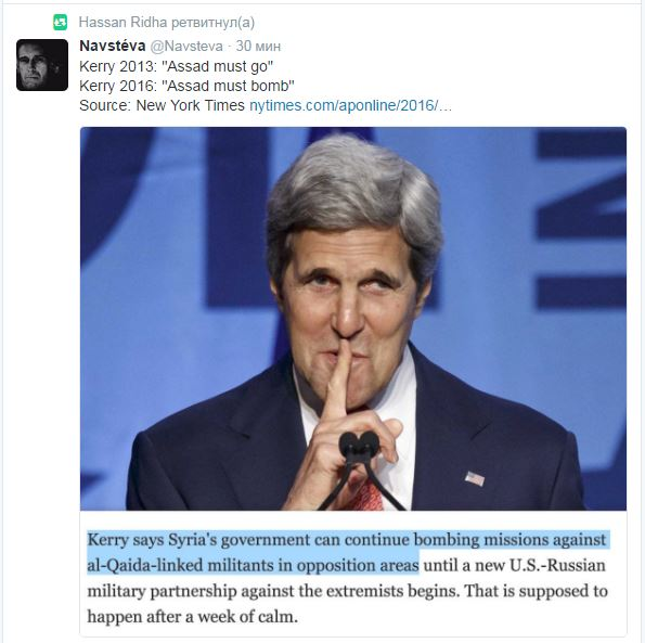 2016.09.12 22.35 твиттер Navsteva - Керри в 2013 «Асад должен уйти» и в 2016 «Асад должен бомбить».JPG