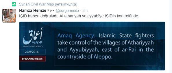 2016.09.20 16.50 твиттер sergermedx ИГИЛ захватило деревни Атарийя и Айюбийа к востоку от г. ар-Раи в провинции Алеппо.JPG