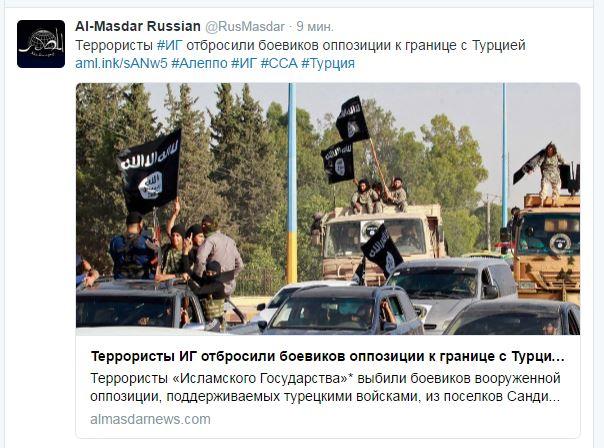 2016.09.20 21.10 твиттер RusMasdar Террористы ИГ отбросили боевиков оппозиции к границе с Турцией.JPG