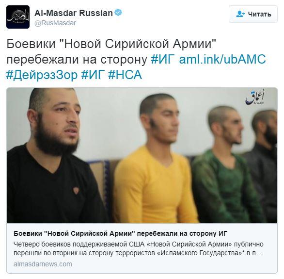 2016.09.20 21.51 твиттер RusMasdar Боевики «Новой Сирийской Армии» перебежали на сторону ИГ в Дейр-эз-Зор.JPG