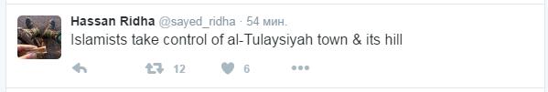 2016.09.27 20.04 исламисты захватили город Тулайсию и его холм. Сирия, онлайн.PNG