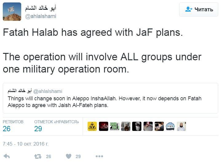 Сирия, Алеппо, исламисты