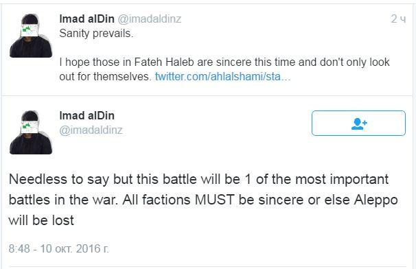 Сирия, Алеппо, ССА, FSA, боевики, Фатех Халаб