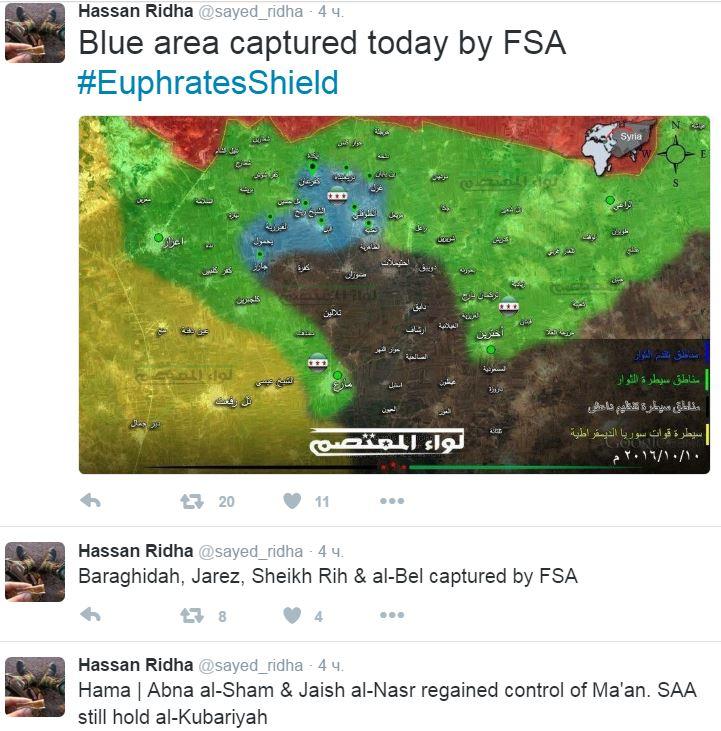 Сирия, провинция Алеппо, север провинции Алеппо, FSA, ССА, Щит Евфрата, ИГИЛ, приобретения, карта военной обстановки