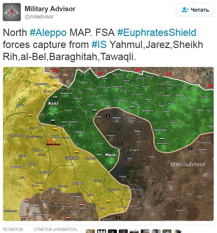Сирия, провинция Алеппо, ССА, FSA, Щит Евфрата, ИГИЛ