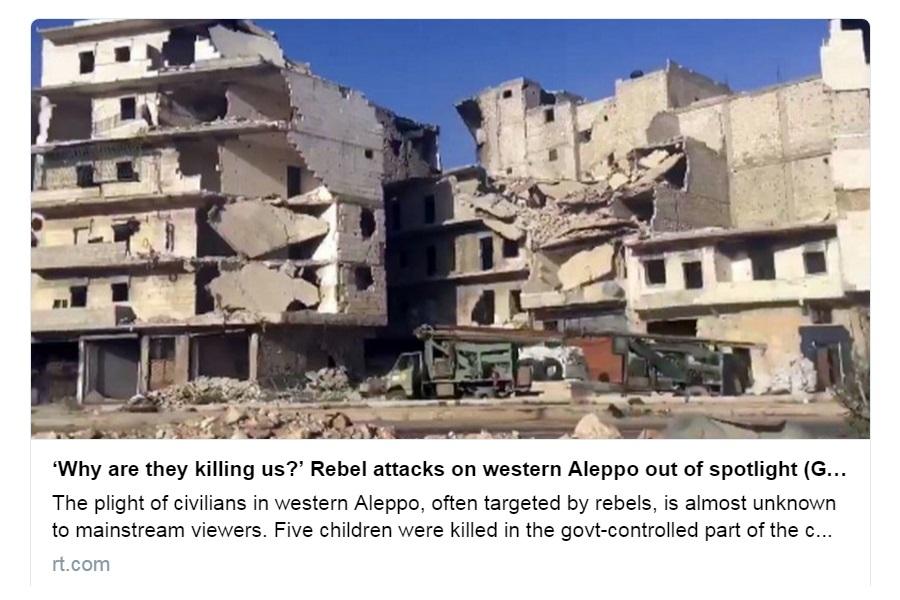 Сирия, Алеппо, бомбардировка