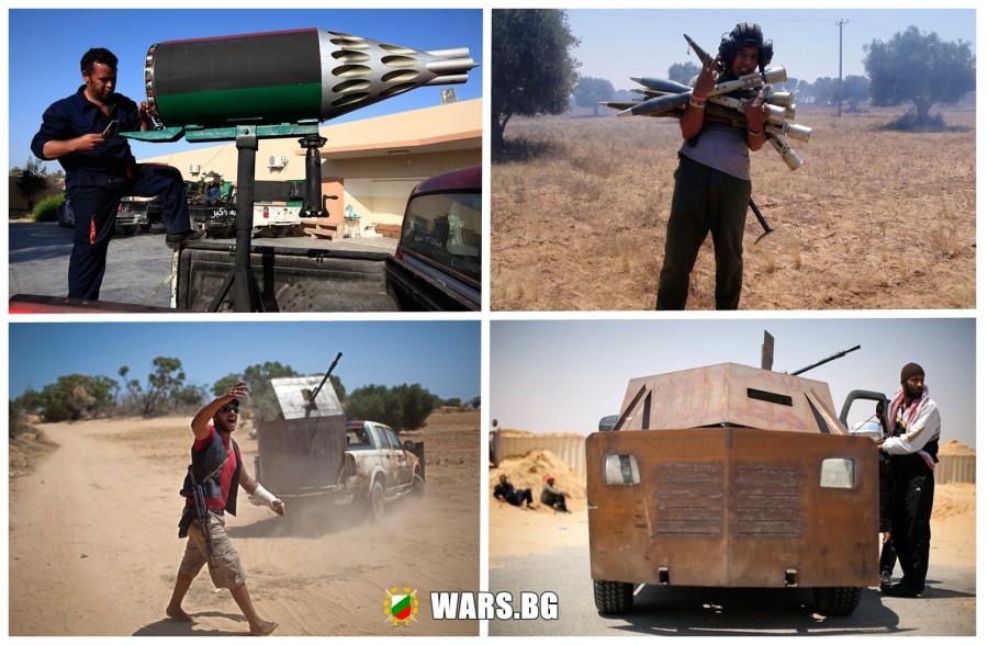 Сирия, онлайн