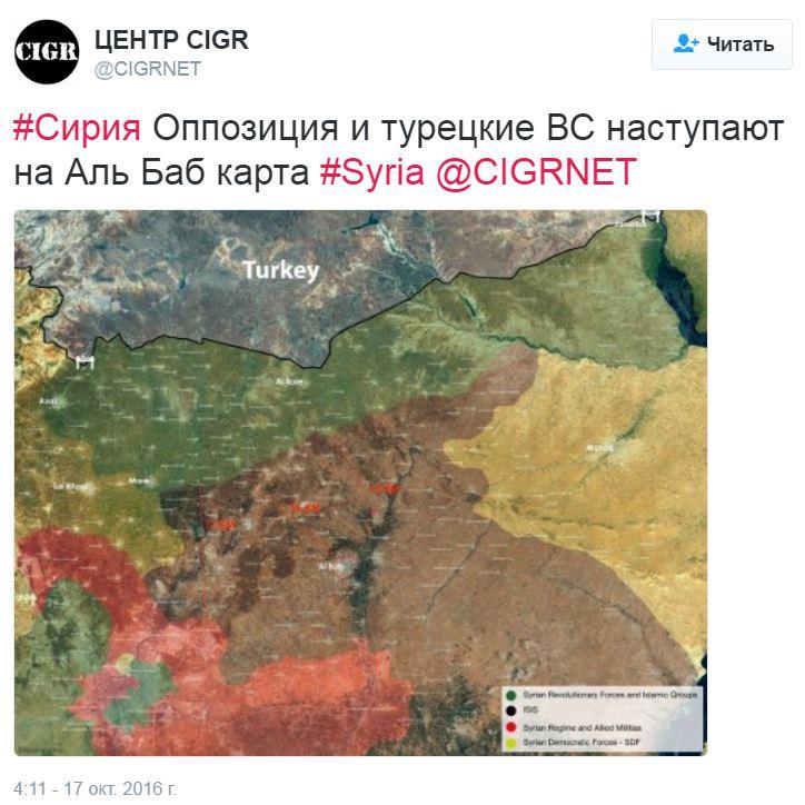 Сирия, карта, Аль-Баб, оппозиция, Турция