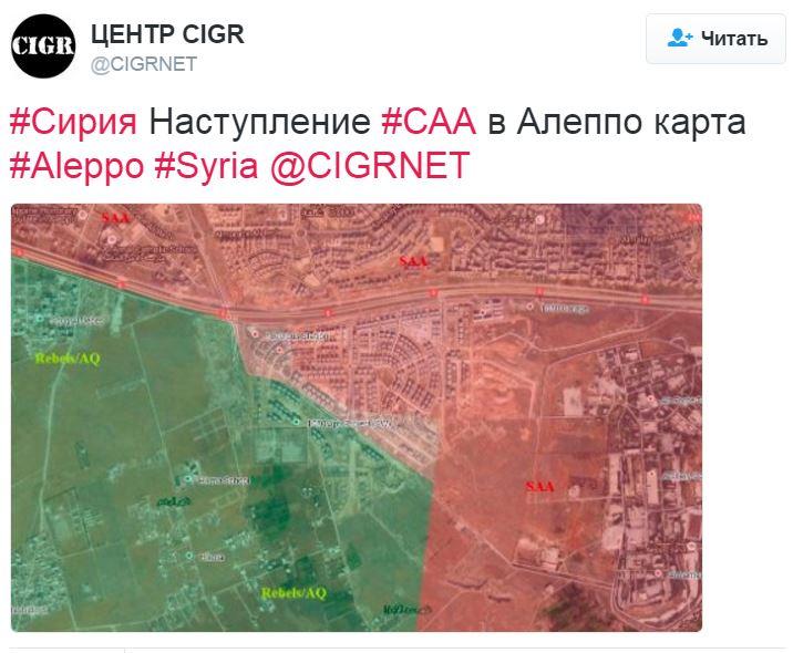 Сирия, Алеппо, карта, САА, наступление