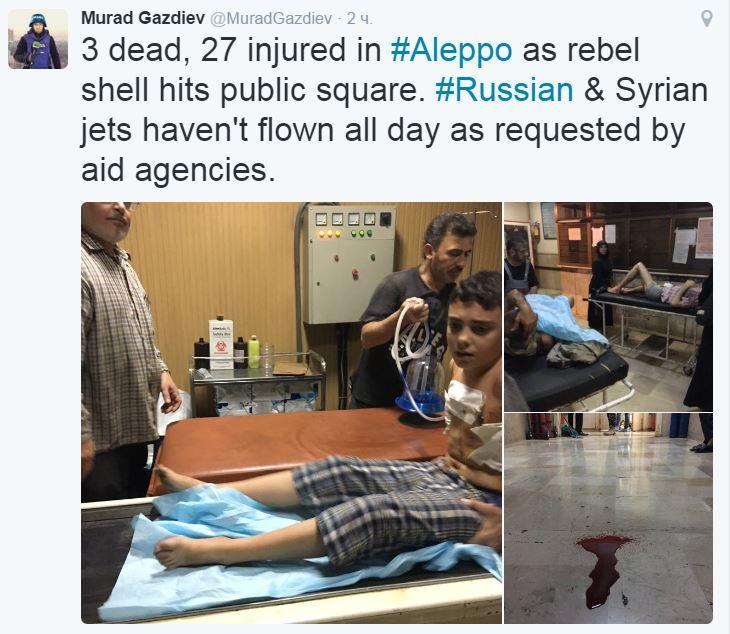 Сирия, Алеппо, жертвы