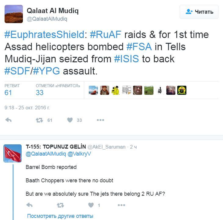 Щит Евфрата: авиаудары ВКС России, вертолёты Асада бомбят ССА в отбитом у ИГИЛ Тель Мудик-Джиджан
