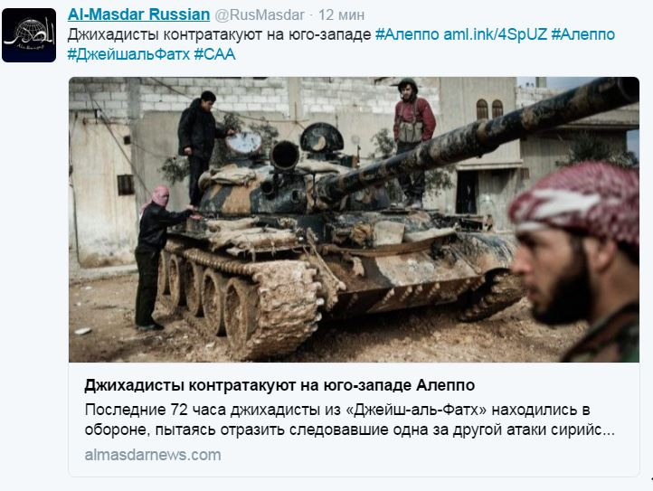 Джихадисты атакуют в Алеппо