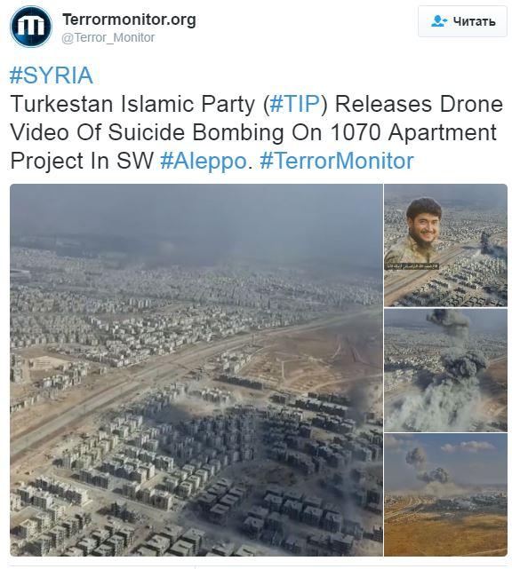 2016.10.31 твиттер Terror_Monitor Сирия, взрыв, 1070, шахид