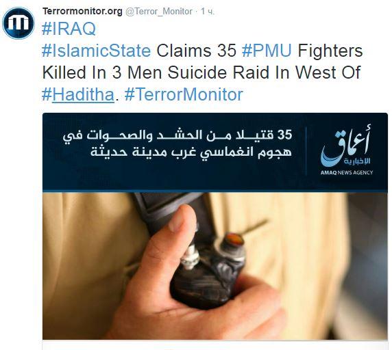 2016.10.31 твиттер Terror_Monitor Ирак, взрыв, Хадита, шахид