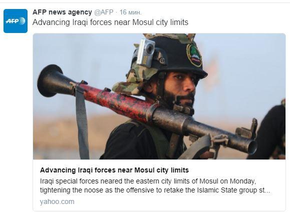 2016.10.31 твиттер AFP Военные Ирака вошли в пригороды Мосула