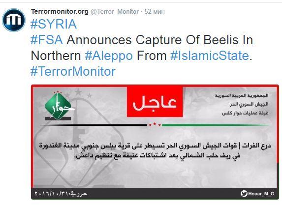 2016.10.31 20.00 твиттер Terror_Monitor Сирия, Алеппо, ССА, ИГИЛ