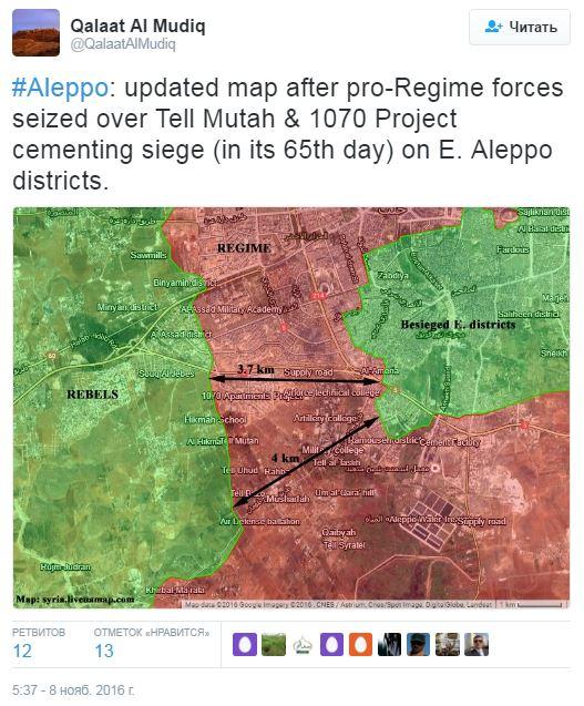 2016.11.08 16.37 твиттер QalaatAlMudiq. Сирия. Карта Алеппо после взятия холма Тель Мута. Толщина кольца.
