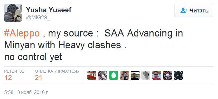 Алеппо (собственный источник): САА продвигается в районе Миньян с тяжёлыми боями, контроля ещё нет