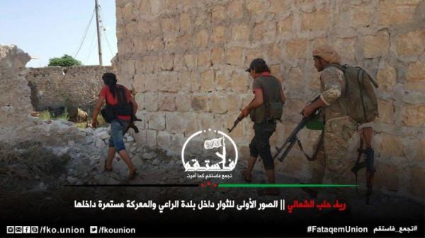 Алеппо, Эль-Рай