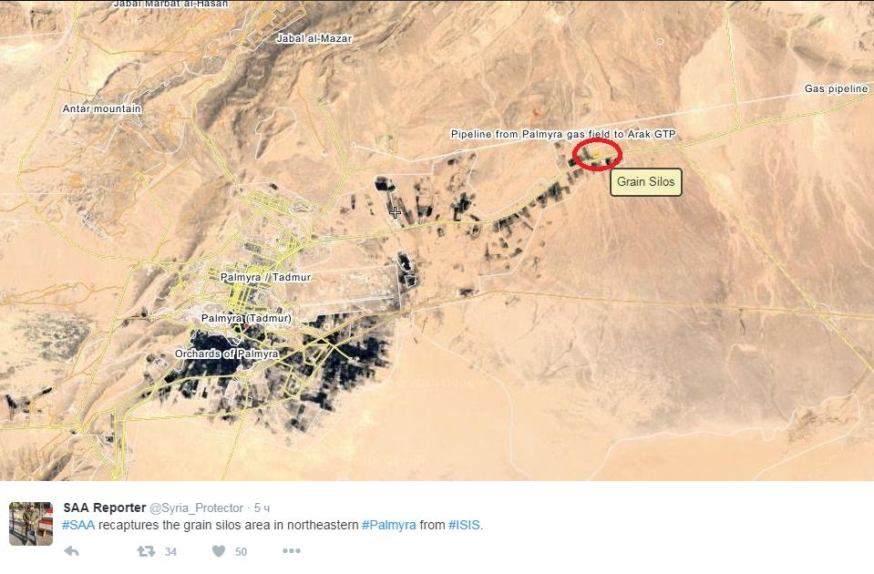 2016.08.30 16.25 Твиттер Syria_Protector САА вновь отбила зернохранилища Пальмиры у ИГ.PNG