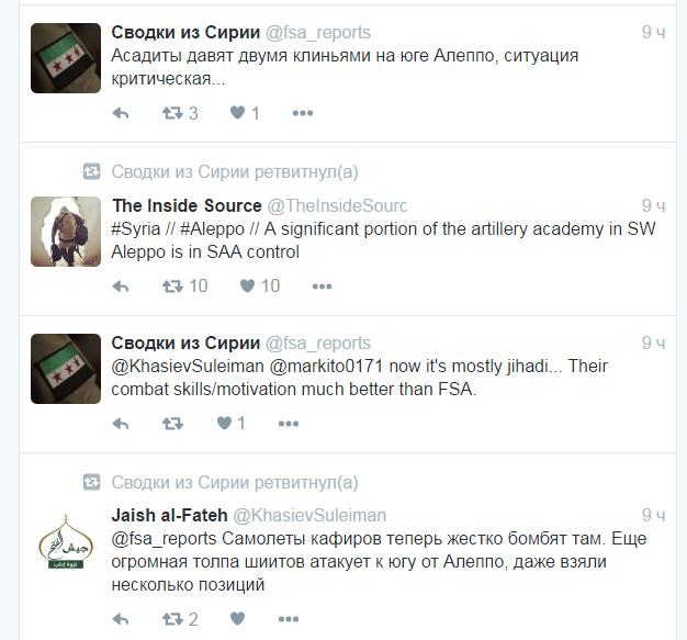 2016.08.31 01.00 Твиттер FSA_reports Успешное наступление САА на юге Алеппо.PNG