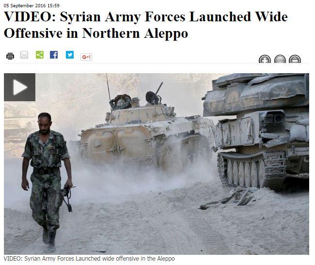 2016.09.05 15.59 Al-Alam САА начала широкое наступление на севере Алеппо